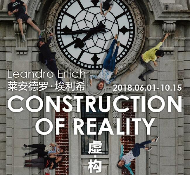 The argentine artist, Leandro Erlich performs a major solo exhibition at the HOW Art Museum  in Shanghai